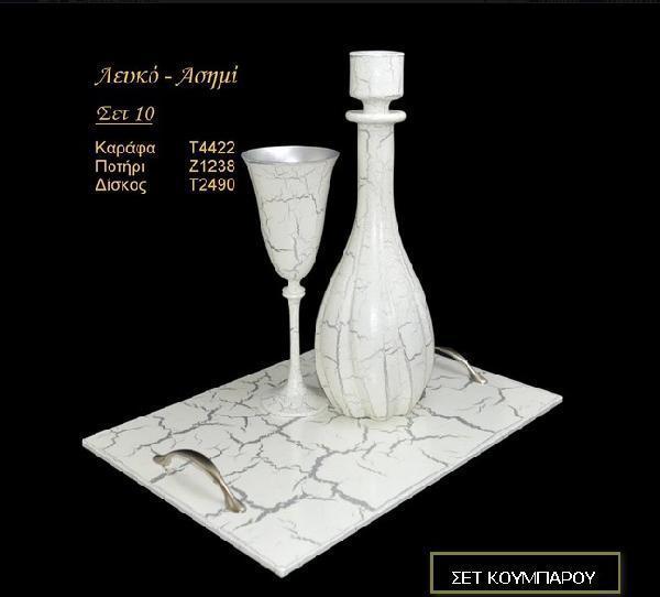 Μπουκάλι-δίσκος-ποτήρι σετ γάμου κρακελέ σε λευκό-ασημί καλή τιμή