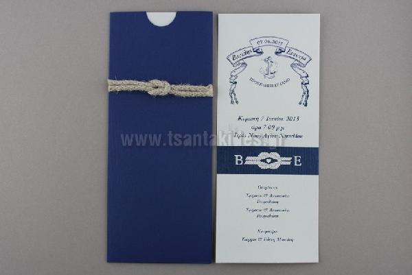 Πρόσκληση γάμου με ρετρό σχέδιο ναυτικό και δέσιμο με κόμπο σχοινί