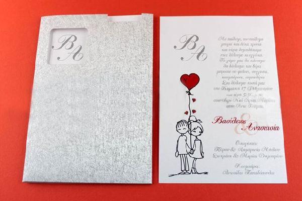 Κόμικ γάμου πρόσκληση σε θήκη με νύφη και γαμπρό